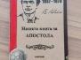 Най-ценните книги за Васил Левски