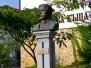 Паметник на Васил Левски - град Дряново