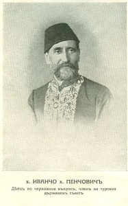 Ivancho_Hadzhipenchovich