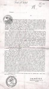 pismo priziv