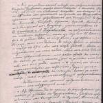 стр.1