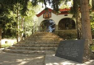 Dragalevski manastir