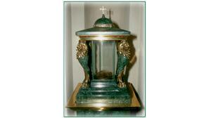 relikvarium